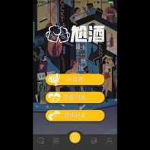威客服务:[121562] 社交、游戏等各类app、小程序、小游戏定制开发