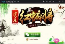 威客服务:[121640] 欢乐红中游戏研发