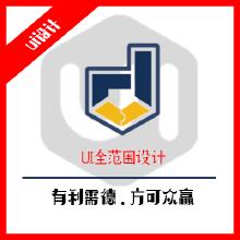 威客服务:[121710] UI全范围设计