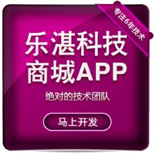威客服务:[121858] APP外包app开发软件开发IOS定制开发设计社交手机界面