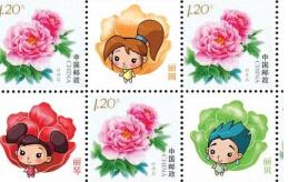 2019国内外精美漂亮的邮票设计欣赏