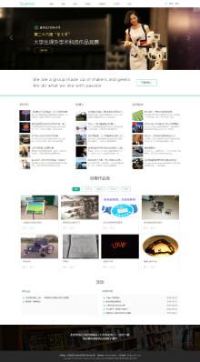 校企合作赛事活动 网站开发