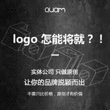 威客服务:[123791] 企业品牌产品logo标志商标设计