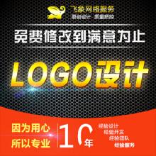 【定制】LOGO设计 创意标志商标