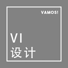威客服务:[123908] 高端VI設計