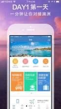 旅游类app开发出行APP酒店预订APP双版本原生开发