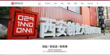 企业建站CMS网站开发