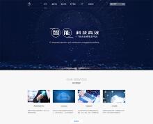 科技公司企业网站案例