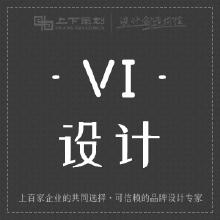 VI设计(规范)