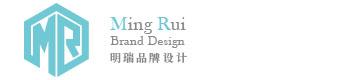 深圳明瑞品牌设计