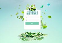 上海市高中语文图谱化资源管理系统