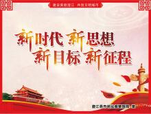 (澄江县市场监督管理局)创文明公益广告画面