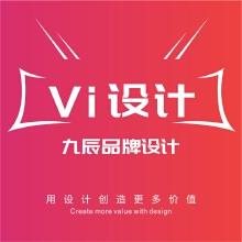 威客服务:[126346] VI设计,企业VI