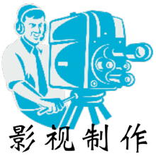 威客服务:[124763] 电影/纪录片