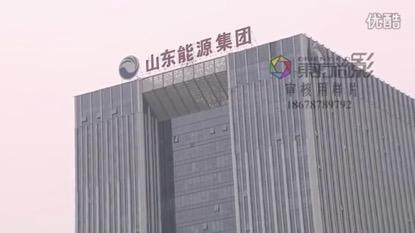 山东东辰工程塑料有限公司