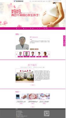 淮安楚州新区医院网站设计制作