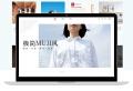 家具网站开发