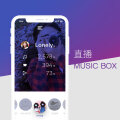 音乐播放类app