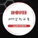 威客服務:[127787] APP定制開發
