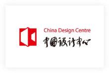 中国设计中心
