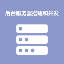 威客服务:[128298] ERP管理软件开发