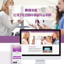 布鲁教育-pc网页