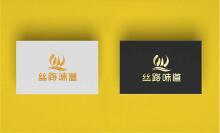 丝路味道logo&包装设计