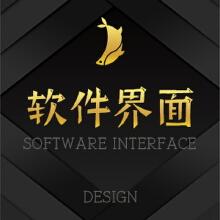 威客服务:[129455] 网站设计、软件界面设计、APP设计、微信小程序设计