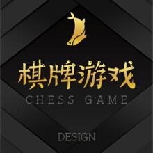 威客服务:[129454] 游戏开发游戏游戏软件开发游戏游戏开发游戏开发游戏游戏应用开发小马快跑斗牛游戏设计