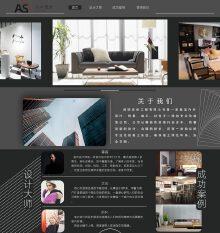 网页ui视觉