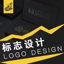 【标准套餐】LOGO原创设计