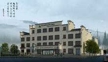中式办公楼建筑设计