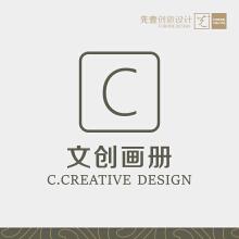 威客服务:[128001] 画册设计 | 全程专项服务