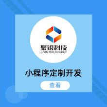 威客服务:[129992] APP开发/微信开发/小程序开发/商城社交外卖金融APP
