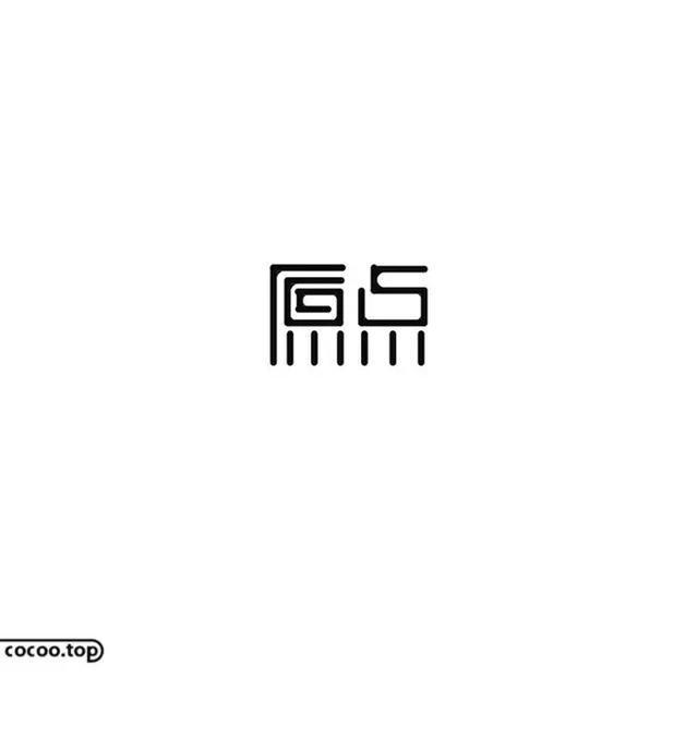 字体图形设计