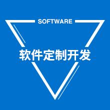 威客服务:[130436] CRM软件定制开发、客户关系管理系统开发、客户关系管理软件开发