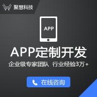 威客服务:[130748] 【APP开发】app开发公司/手机app开发公司/广州app开发公司/app定制开发公司