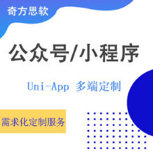 威客服务:[130893] 公众号微站功能定制开发|微信订阅号|微信服务功能定制开发
