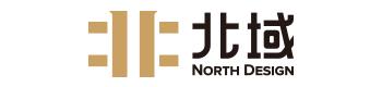 北域创意品牌设计
