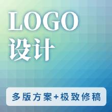 威客服务:[131008] LOGO设计(多版方案可选)