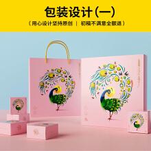 包装案例(一)