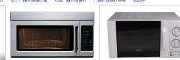 微波炉产品外观设计