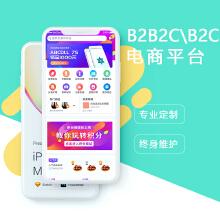 威客服务:[132282] APP定制开发综合商城app生鲜配送app移动应用开发android应用开发