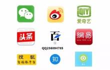 威客服务:[102239] 今日头条首页/搜狐媒体//网易自媒体/百家号软文发布首页推荐