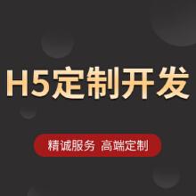 威客服务:[132814] 网站开发定制-移动端网站设计-企业建站-网站建设-网站订制
