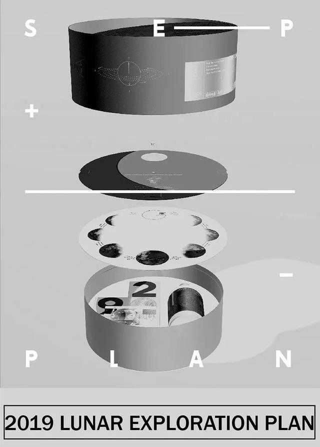 2019年最美的月饼包装设计,创意与文化很好结合