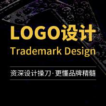 威客服务:[133330] 【资深设计操刀】logo设计2套方案