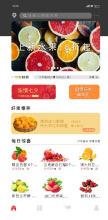 威客服务:[133651] APP水果商城案例
