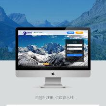 杭州蓝蜻蜓旅游网