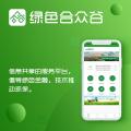 绿色合众谷APP